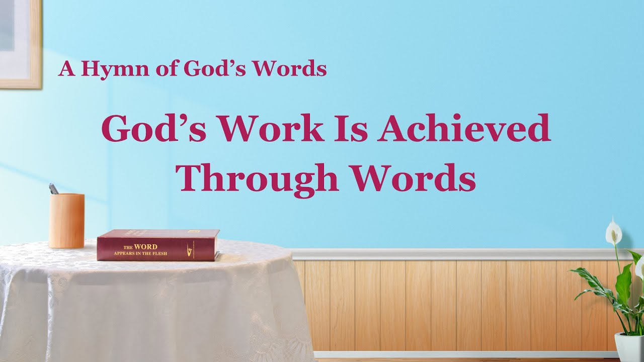 """""""God's Work Is Achieved Through Words"""" 