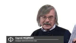 Георгий Иванов. Поэзия русского зарубежья
