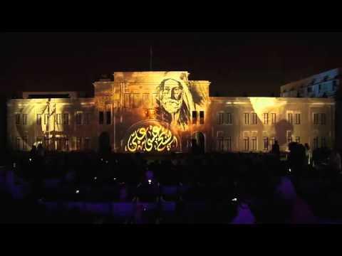 Manama Capital of Tourism 2016