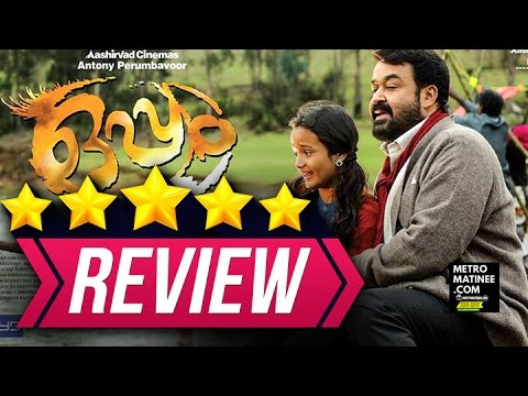 oppam malayalam full movie free download