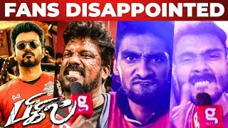 Bigil FDFS Public Opinion | Fans Disappointed | Vetri Theater