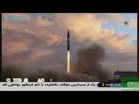 Iran Successfully Test-fires New Long-Range Multiple Warhead Ballistic Missile