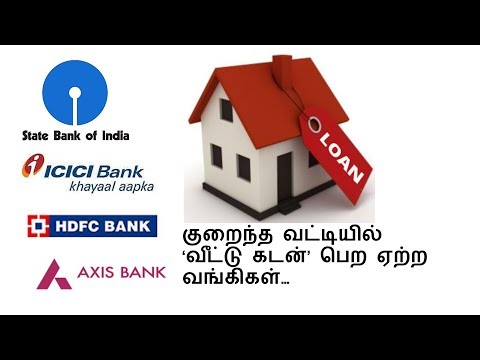 Home Loan Apply Best Home Loan at Lowest Interest Rates SBI ,AXIS, ICICI, HDFC Banks
