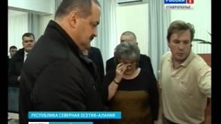 """""""Вести. Ставропольский край"""" 21.11.2014"""