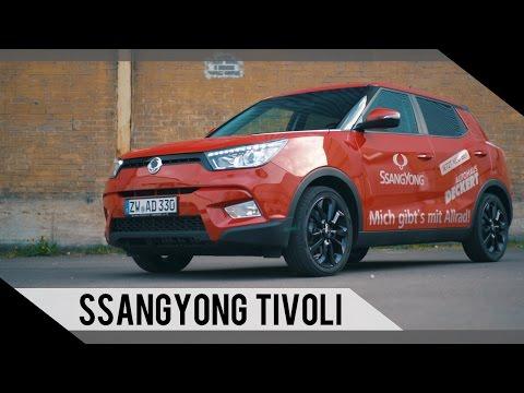 Ssangyong Tivoli | 2017 | Test | Review | Fahrbericht | MotorWoche