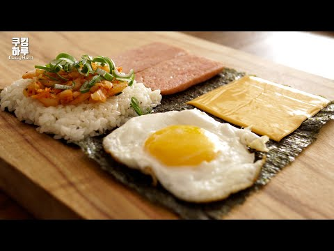 Spam Rice Sandwich made by folding!! Folded Gimbap. Perfect for breakfast