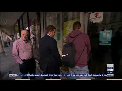 مسؤول تركي: انهيار