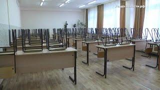 Когда отменят карантин по гриппу и ОРВИ в школах Ревды