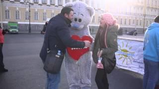 Сюрприз для девушки в санкт-петербурге ,неожиданно доставит мишка тедди ,романтика подарки,цветы(, 2015-02-17T16:07:59.000Z)