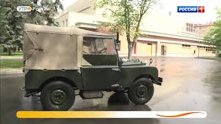 Land Rover Series I.Видео обзор.Тест драйв.