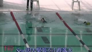 Sean2013-3-13拔萃小學水運會(九龍公園)