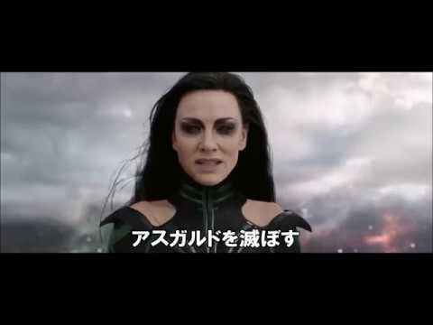 映画『マイティ・ソー バトルロ...