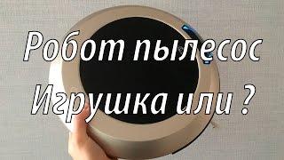 Робот пылесос! Игрушки или помощник ? Полный обзор PUPPYOO V-M611(, 2015-12-08T13:00:00.000Z)