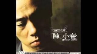 陳小春 - 教我怎麼不想你