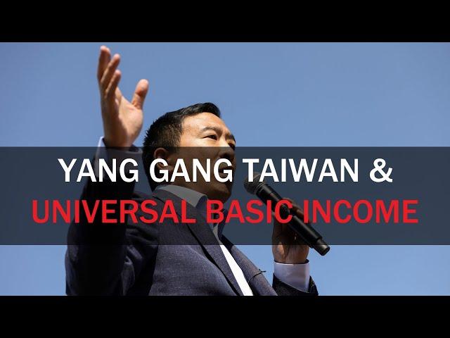 Yang Gang Taiwan and the Universal Basic Income (UBI) | Taiwan Insider on RTI