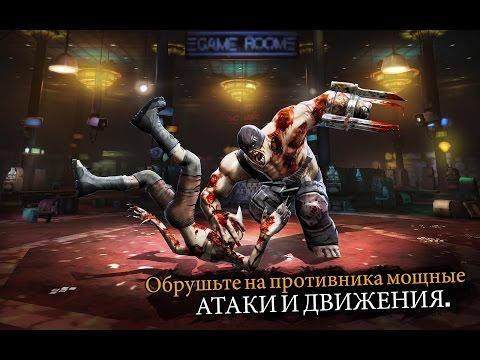Zombie Deathmatch обзор и gameplay игры Android/iOS файтинг зомби