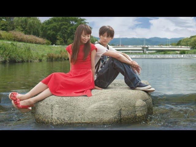 映画『京都メロウ~金魚のこいびと~』予告編