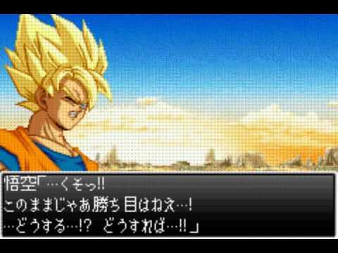 GBA]DBZ舞空闘劇 IFベジータ 2/3...