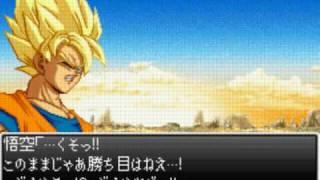 [GBA]DBZ舞空闘劇 IFベジータ 2/3.avi