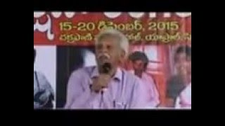 IN PKM Meeting Song on Matyr Belli Lalitha Sung by PKM, Varararao speech