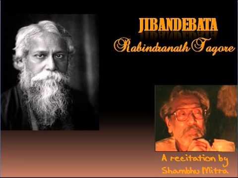 Jibandebata - Shambhu Mitra