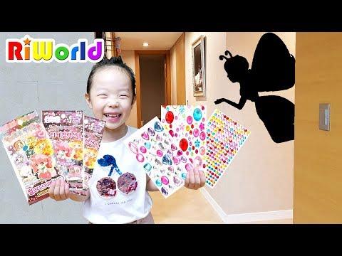 鞖半Μ歆戩棎 鞖旍爼鞚� 雮橅儉雮嫟 ! 鞎勲範臧� 毵堩姼鞐愳劀 鞛ル倻臧� 氤挫劃 鞀ろ嫲旎るゼ 雼� 靷雼り碃?? (氚橃爠欤检潣) Family Fun with fairy magic 毽洂靹胳儊 RIWORLD