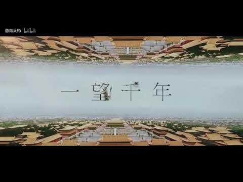 延禧攻略花絮|富察傅�-�璎�一望少年高清MV|�龙花絮|令�|傅璎|