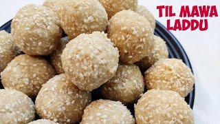 Til Mawa Laddu Recipe In Hindi | #sarikaworld