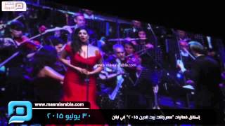مصر العربية |  إنطلاق فعاليات