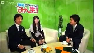 週刊みん生!#4 ゲスト: 青柳陽一郎 議員、畠中光成 議員 ホスト:三...