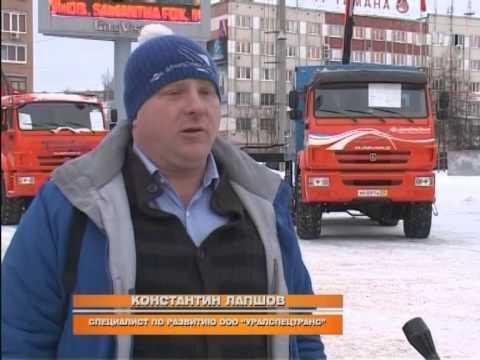Выставка-презентация спецтехники «УралСпецТранс» в г.Ухта (КОМИ)