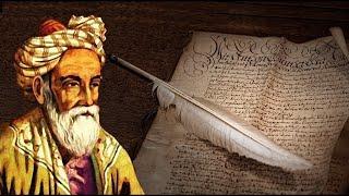 Стихи Омара Хайяма (3 часть)