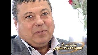 Михайлов (Михась): Швейцарские власти выплатили мне полмиллиона долларов компенсации