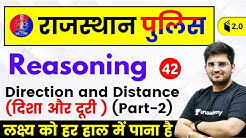 5:30 PM - Rajasthan Police 2019   Reasoning  by Deepak Sir   Direction and Distance (Part-2)