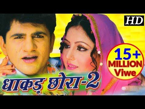 DHAKAD CHHORA-2 | धाकड़ छोरा-2 | Uttar Kumar, Suman Negi | Full Haryanvi Film