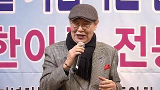 가수 손범수 무조건 (원곡 태민) 배기모 중앙회 2018 신년회 2018.1.28.