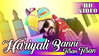 Rajasthani LOKPRIYA Geet - Hariyali Banni Tesan Tesan Radio | SUPERHIT DJ Song | Ramesh Lohiya