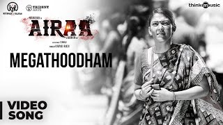 Airaa | Megathoodham Video Song