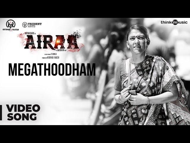 Airaa | Megathoodham Video Song | Nayanthara, Kalaiyarasan | Thamarai | Sarjun KM | Sundaramurthy KS