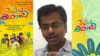 A.R. Murugadoss About His Father | Aakashamittayee Film Promotion
