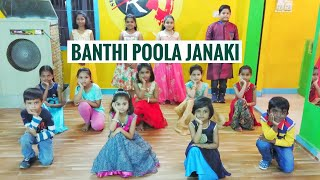 BANTHI POOLA JANAKI ! FULL HD VIDEO SONG  BY ! STYLERAJ DANCE WORLD !