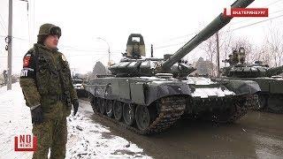Танки  и армейские квадроциклы проехались по Екатеринбургу