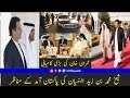 Pakistan, UAE to jointly curb money laundering | NTV News HD
