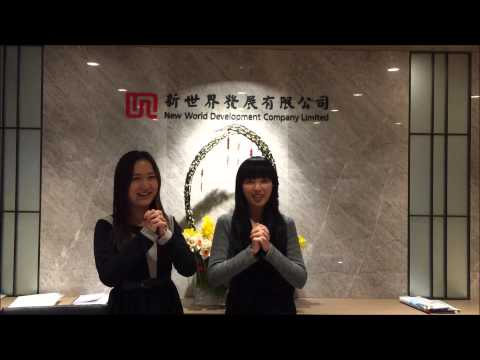 New World Group Management Trainee CNY Greeting Video