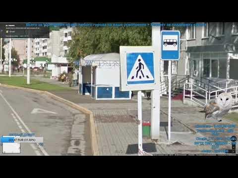 Путешествия на Диване - Город Урай