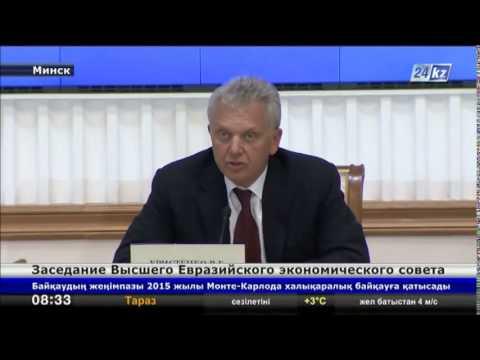 К 1 июня подготовят проект договора о присоединении Армении к ЕЭС