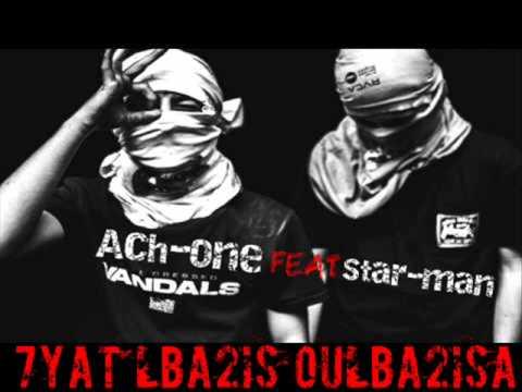 Ach-one Feat Star-man Rap Rabat 7YAT LBA2IS OULBA2ISA