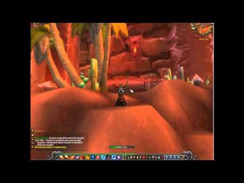 MrFishIt - Fishing Bot For World Of Warcraft