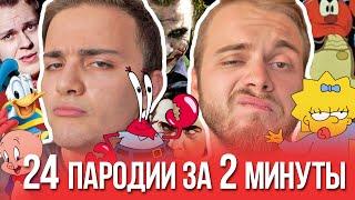 Михалков звонит в Киностудию - Пародии на Голоса