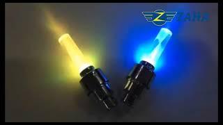 ZAHA test Đèn led xe máy 7 màu gắn van xe đạp ô tô xe máy siêu hot!